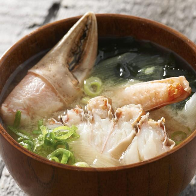 オープン記念!幻の蟹まるずわいがにのお出汁200円OFFクーポン