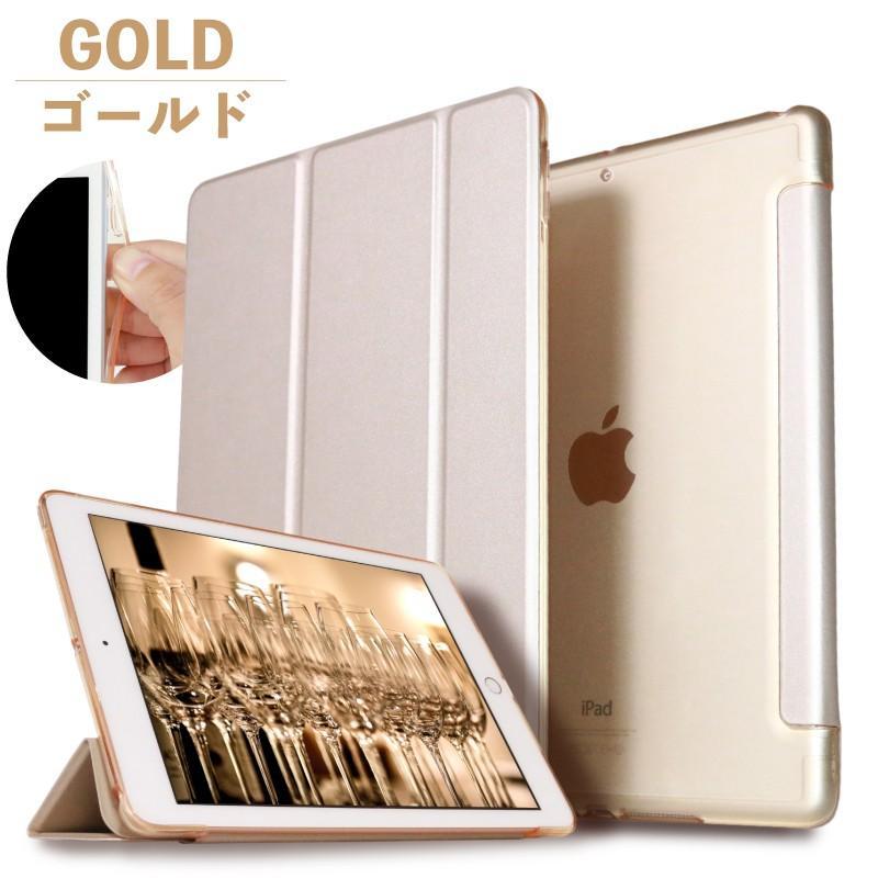 2020 iPad ケース 10.2インチ 第8世代 第7世代 第6世代 2019 2018 2017 9.7 iPad8 カバー iPad7 カバー iPad5 iPad6 ケース ソフトTPU iPad2 iPad3 iPad4|moto84|23