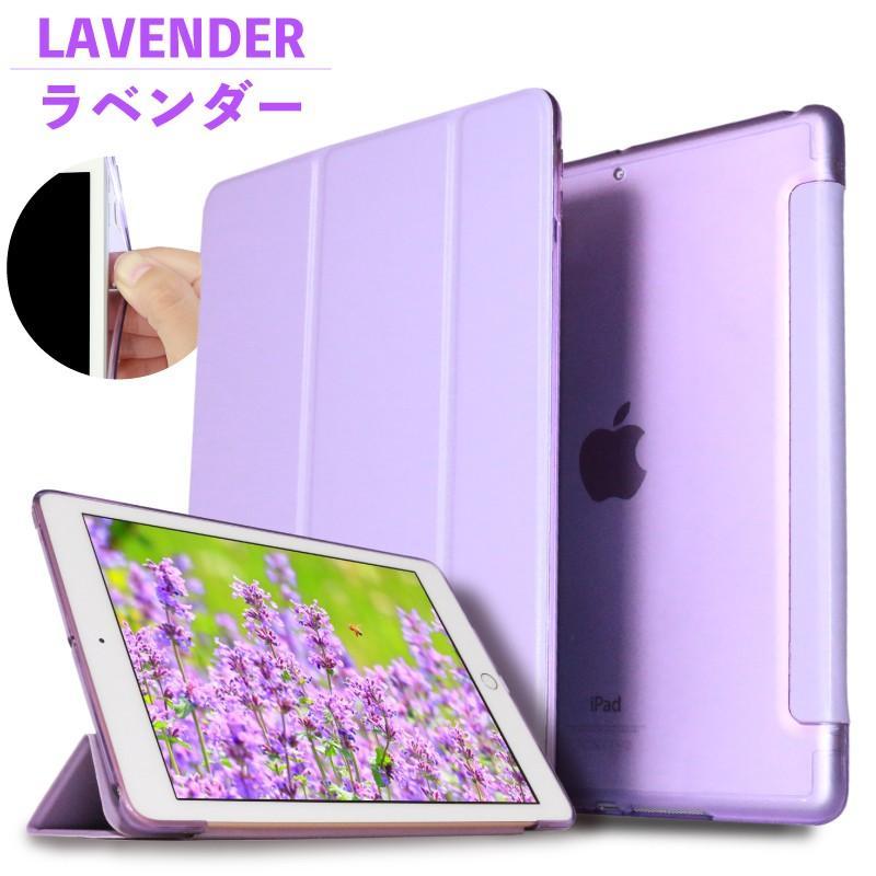 2020 iPad ケース 10.2インチ 第8世代 第7世代 第6世代 2019 2018 2017 9.7 iPad8 カバー iPad7 カバー iPad5 iPad6 ケース ソフトTPU iPad2 iPad3 iPad4|moto84|28