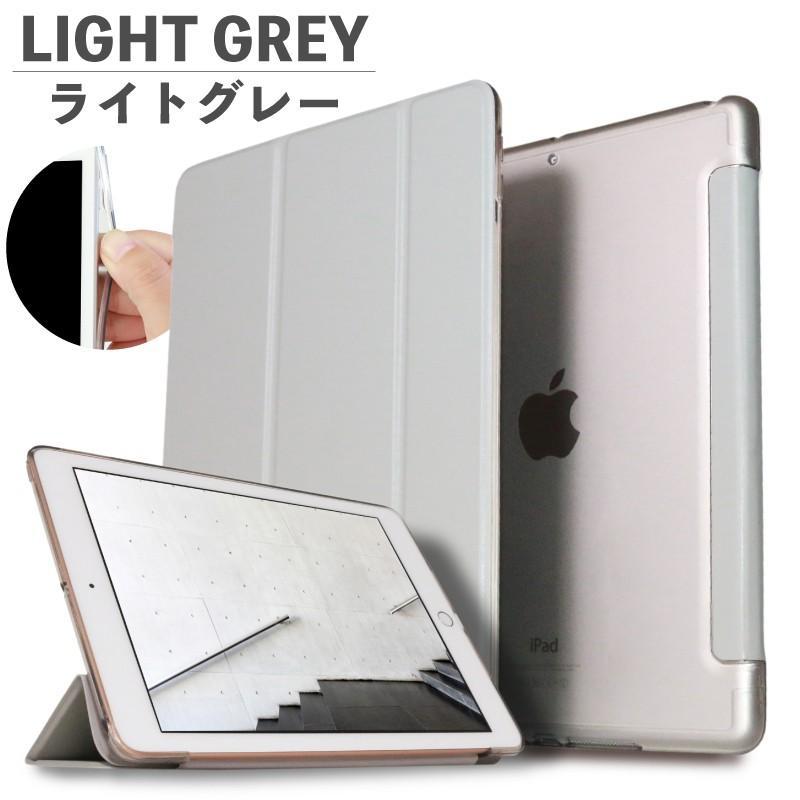 2020 iPad ケース 10.2インチ 第8世代 第7世代 第6世代 2019 2018 2017 9.7 iPad8 カバー iPad7 カバー iPad5 iPad6 ケース ソフトTPU iPad2 iPad3 iPad4|moto84|26