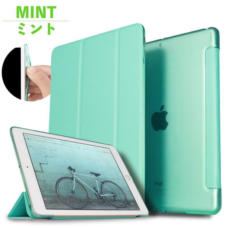 2020 iPad ケース 10.2インチ 第8世代 第7世代 第6世代 2019 2018 2017 9.7 iPad8 カバー iPad7 カバー iPad5 iPad6 ケース ソフトTPU iPad2 iPad3 iPad4|moto84|31