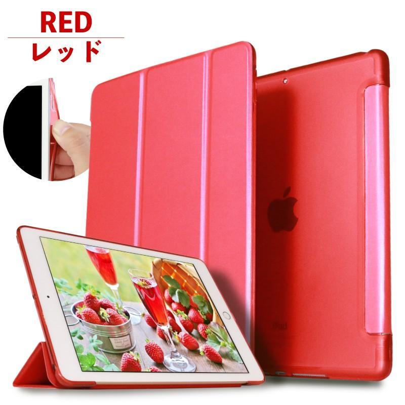 2020 iPad ケース 10.2インチ 第8世代 第7世代 第6世代 2019 2018 2017 9.7 iPad8 カバー iPad7 カバー iPad5 iPad6 ケース ソフトTPU iPad2 iPad3 iPad4|moto84|30
