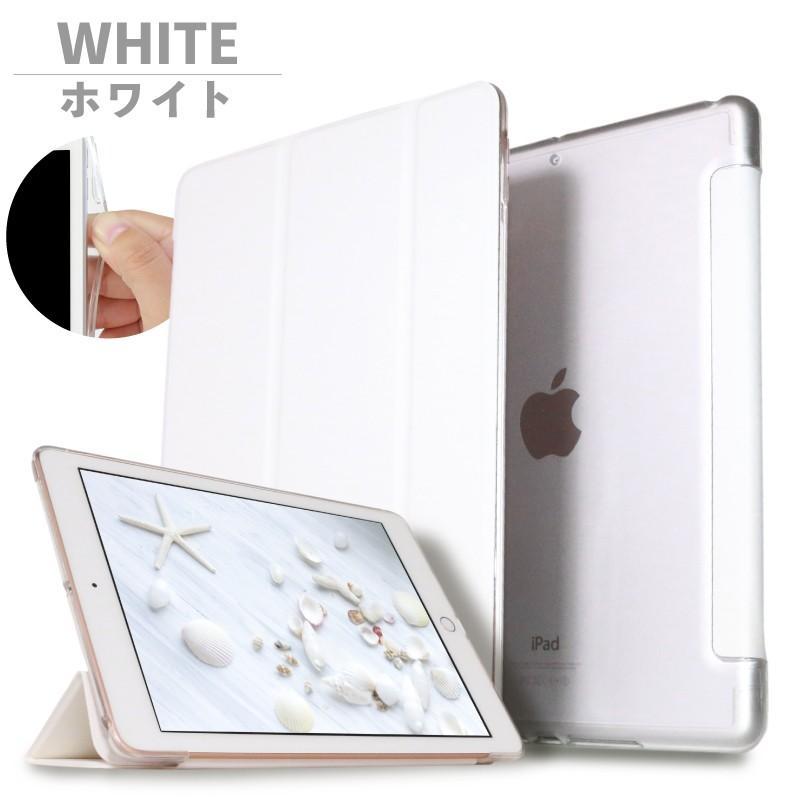 2020 iPad ケース 10.2インチ 第8世代 第7世代 第6世代 2019 2018 2017 9.7 iPad8 カバー iPad7 カバー iPad5 iPad6 ケース ソフトTPU iPad2 iPad3 iPad4|moto84|36