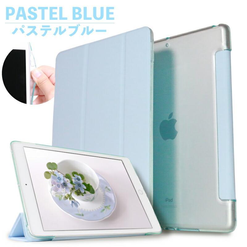 2020 iPad ケース 10.2インチ 第8世代 第7世代 第6世代 2019 2018 2017 9.7 iPad8 カバー iPad7 カバー iPad5 iPad6 ケース ソフトTPU iPad2 iPad3 iPad4|moto84|27