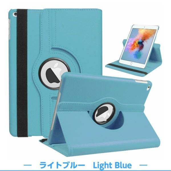 \大人気》360度回転iPadケース》9Hガラスフィルム付》iPad 10.2 第7世代 mini5 Air3 2019 iPad6 Pro11 2018 iPad5 Pro10.5 2017 mini4 Air2 アイパッドカバー|moto84|17