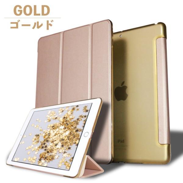 iPad ケース 強化ガラスフィルムセット PIXEL mini5 2019 2018 2017 iPad5 iPad6 Pro 9.7 Pro 10.5 pro11 mini 4 Air Air 2 Air3 第6世代 第5世代|moto84|31
