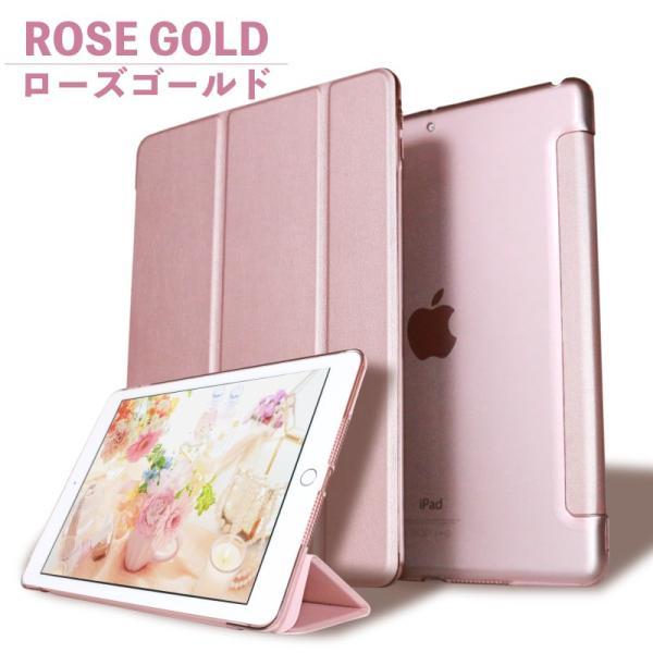 \iPad ケース》9Hガラスフィルム付》新型 iPad 10.2 第7世代 mini5 Air3 2019 iPad6 Pro11 2018 iPad5 Pro10.5 2017 Pro9.7 mini4 Air2 アイパッドカバー 学校|moto84|19