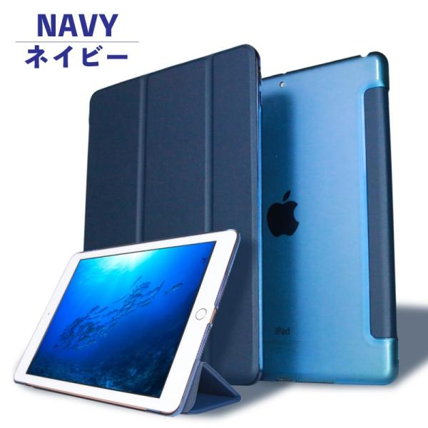 iPad ケース 強化ガラスフィルムセット PIXEL mini5 2019 2018 2017 iPad5 iPad6 Pro 9.7 Pro 10.5 pro11 mini 4 Air Air 2 Air3 第6世代 第5世代|moto84|29