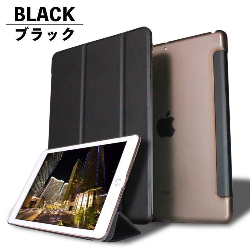 9Hガラスフィルム付 iPad Air4 ケース 10.9 Pro11 2020 iPad 第8世代 第7世代 10.2 mini5 Air3 2019 iPad6 Pro11 2018 iPad5 Pro10.5 2017 Pro9.7 mini4 Air2|moto84|20