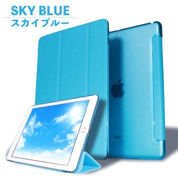 iPad ケース 強化ガラスフィルムセット PIXEL mini5 2019 2018 2017 iPad5 iPad6 Pro 9.7 Pro 10.5 pro11 mini 4 Air Air 2 Air3 第6世代 第5世代|moto84|30