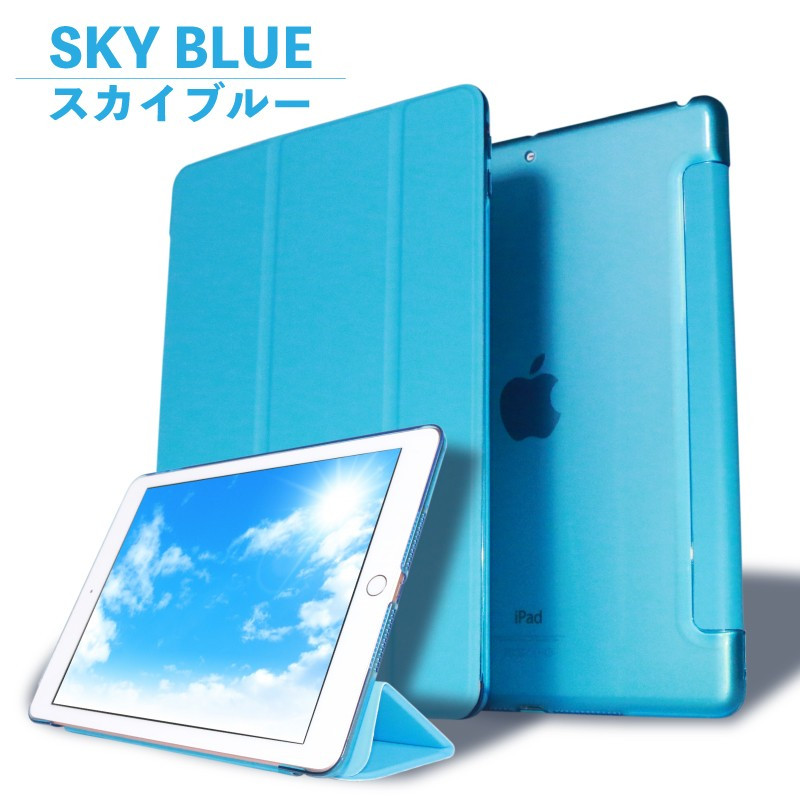 9Hガラスフィルム付 iPad Air4 ケース 10.9 Pro11 2020 iPad 第8世代 第7世代 10.2 mini5 Air3 2019 iPad6 Pro11 2018 iPad5 Pro10.5 2017 Pro9.7 mini4 Air2|moto84|29