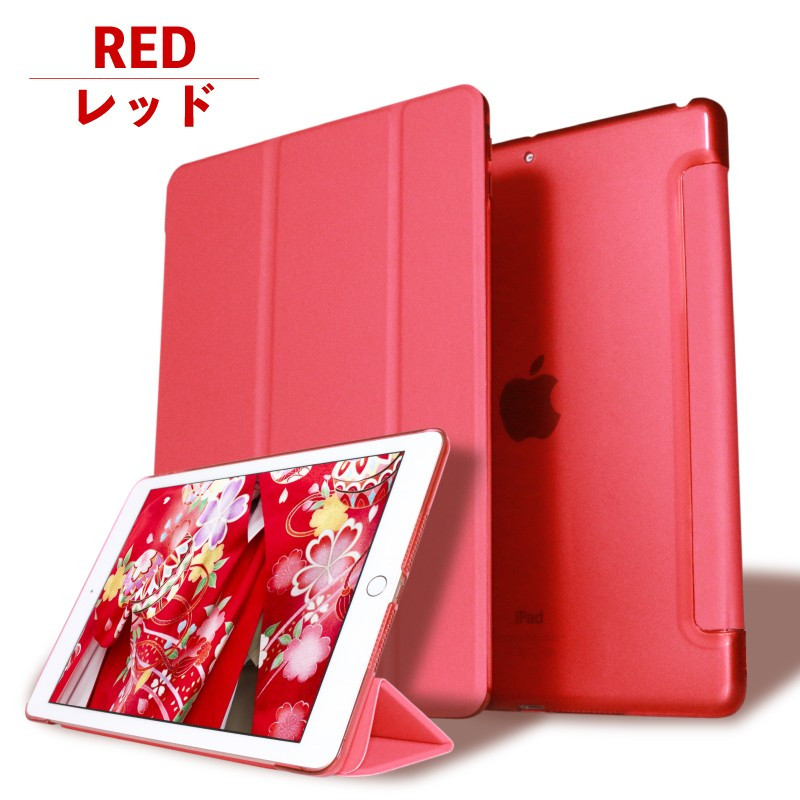 9Hガラスフィルム付 iPad Air4 ケース 10.9 Pro11 2020 iPad 第8世代 第7世代 10.2 mini5 Air3 2019 iPad6 Pro11 2018 iPad5 Pro10.5 2017 Pro9.7 mini4 Air2|moto84|27