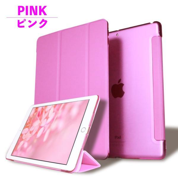 \iPad ケース》9Hガラスフィルム付》新型 iPad 10.2 第7世代 mini5 Air3 2019 iPad6 Pro11 2018 iPad5 Pro10.5 2017 Pro9.7 mini4 Air2 アイパッドカバー 学校|moto84|24
