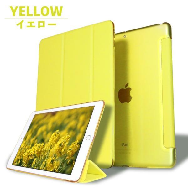 iPad ケース 強化ガラスフィルムセット PIXEL mini5 2019 2018 2017 iPad5 iPad6 Pro 9.7 Pro 10.5 pro11 mini 4 Air Air 2 Air3 第6世代 第5世代|moto84|32
