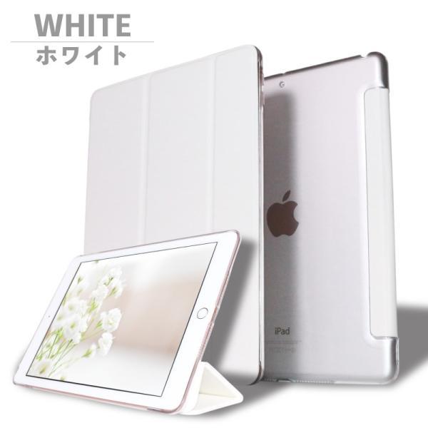 \iPad ケース》9Hガラスフィルム付》新型 iPad 10.2 第7世代 mini5 Air3 2019 iPad6 Pro11 2018 iPad5 Pro10.5 2017 Pro9.7 mini4 Air2 アイパッドカバー 学校|moto84|28