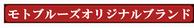 【新商品&おすすめ商品】