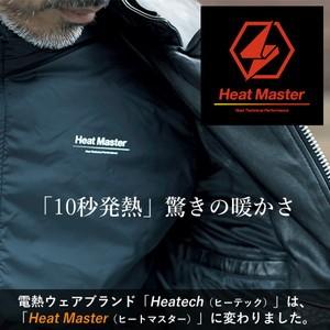 → 「テッドマン」限定ヘルメット!
