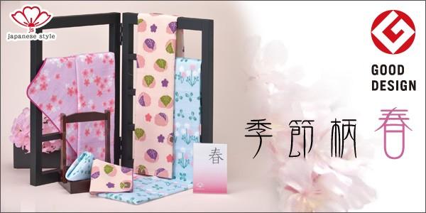 japanese style-季節柄【春】ガーゼ と パイル の てぬぐい 日本製