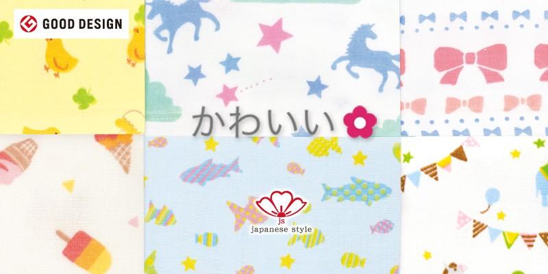 japanese style- かわいい ガーゼ と パイル の 日本製 タオル イメージ