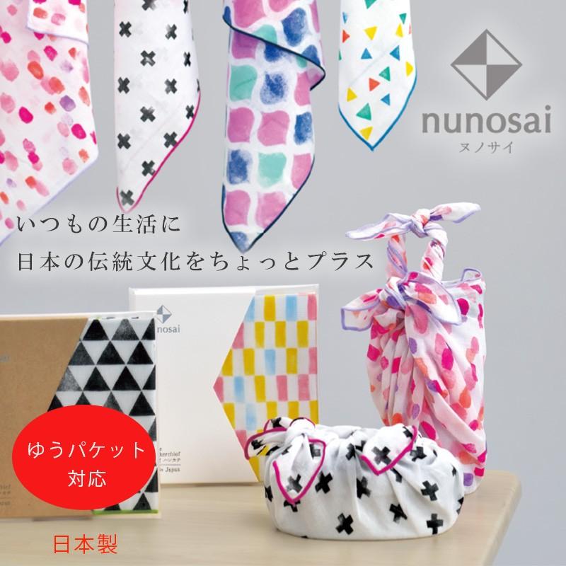 カジュアル風呂敷 ヌノサイ nunosai