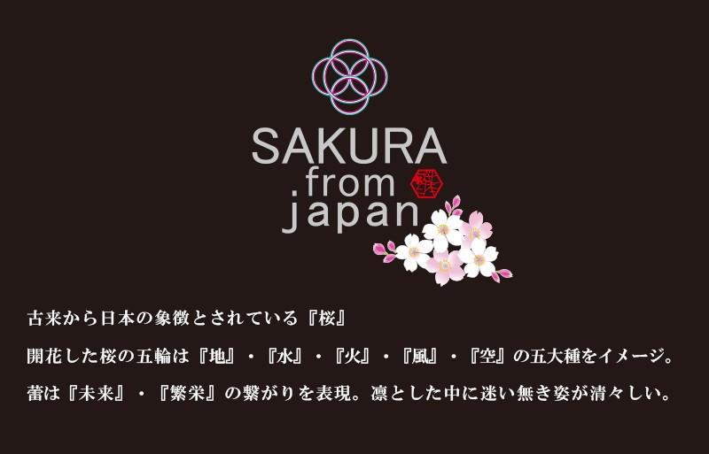 SAKURA from japan ミナモサクラ