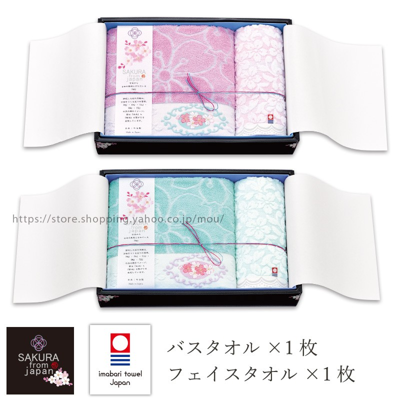 日本製 タオル ギフト ごだいさくら