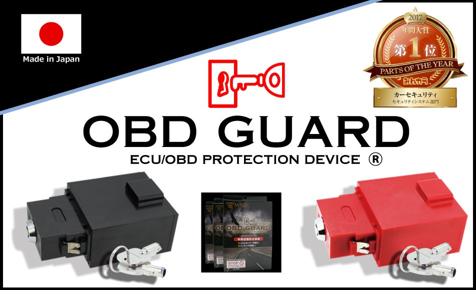 obdguard