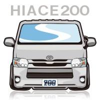 ハイエース 200
