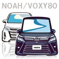 ノア 80