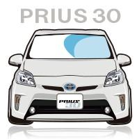 プリウス 30