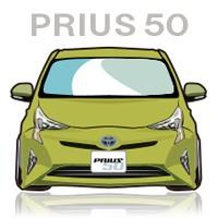 プリウス 50