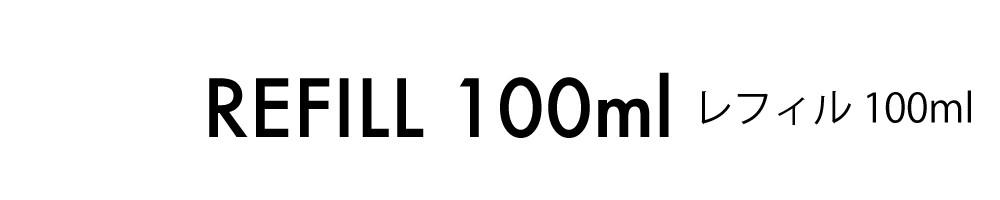 サイド100画像