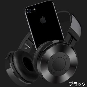 Bluetooth ヘッドホン ヘッドフォン ワイヤレスヘッドフォン ブルートゥース ヘッドセット 折りたたみ 密閉型ステレオ HIFI 重低音|mrface|19