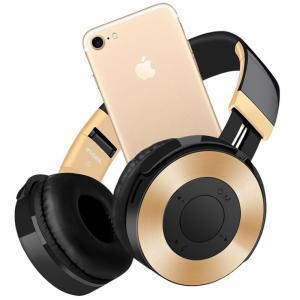 Bluetooth ヘッドホン ヘッドフォン ワイヤレスヘッドフォン ブルートゥース ヘッドセット 折りたたみ 密閉型ステレオ HIFI 重低音|mrface|16