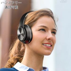 密閉型 Bluetoothヘッドホン ワイヤレス ヘッドホン 高音質 折りたたみ式 ケーブル着脱式 マイク内蔵 収納袋付き 日本語説明書 mrface 14