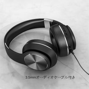 密閉型 Bluetoothヘッドホン ワイヤレス ヘッドホン 高音質 折りたたみ式 ケーブル着脱式 マイク内蔵 収納袋付き 日本語説明書 mrface 12