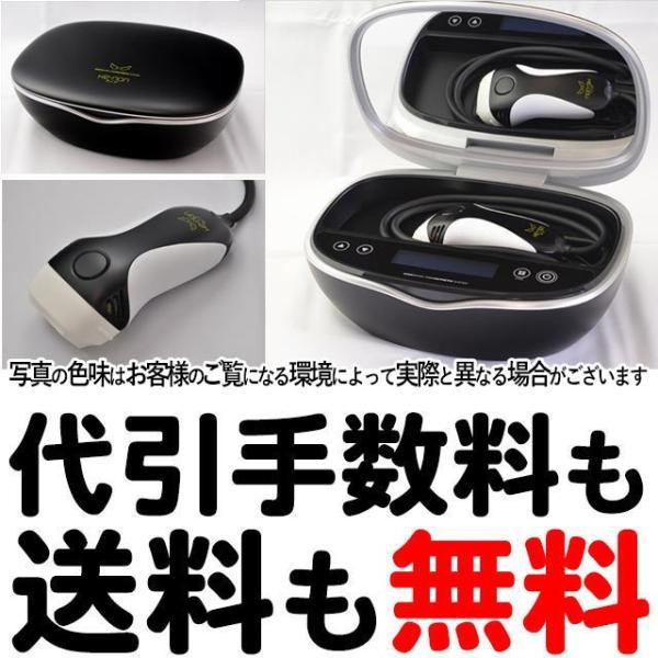 脱毛器 ケノン 公式 最新版 本体のご注文はこちら 日本製 家庭用 脱毛器ランキング1位|mrock|21