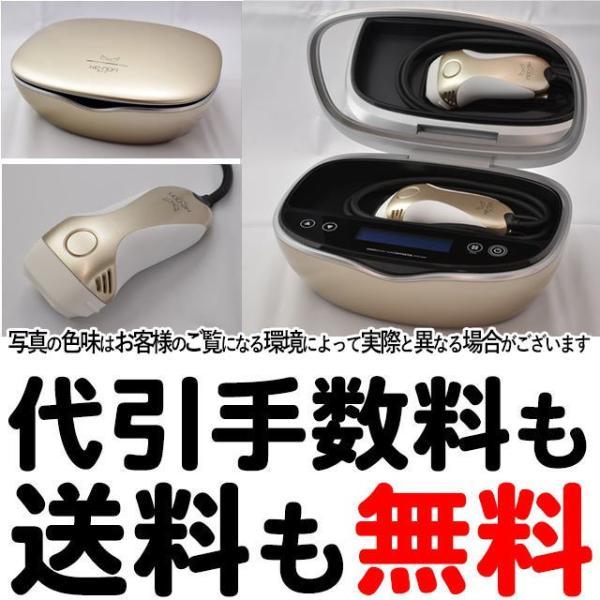 脱毛器 ケノン 公式 最新版 本体のご注文はこちら 日本製 家庭用 脱毛器ランキング1位|mrock|23