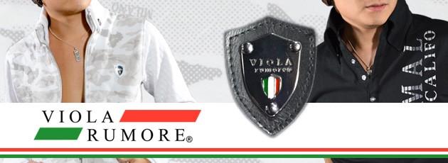 VIOLA RUMORE ヴィオラ モア