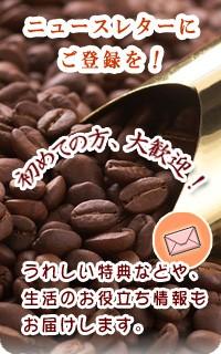 ★コーヒーミル