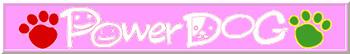 犬用ハーネスPowerDOG(パワードッグ)ロゴ