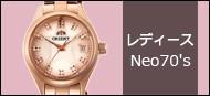 オリエント Neo70's レディース