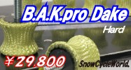 BAK pro Dake Hard