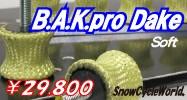 BAK pro Dake Soft