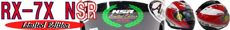 NSR Helmet