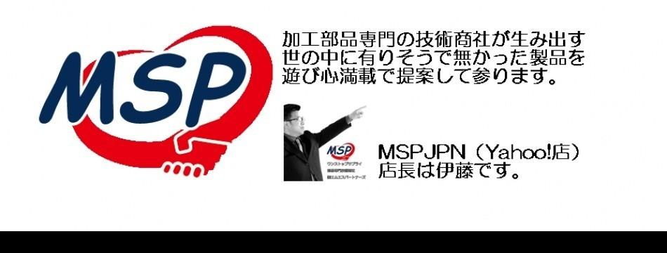 MSP-JPN