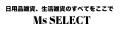 Ms SELECT ロゴ