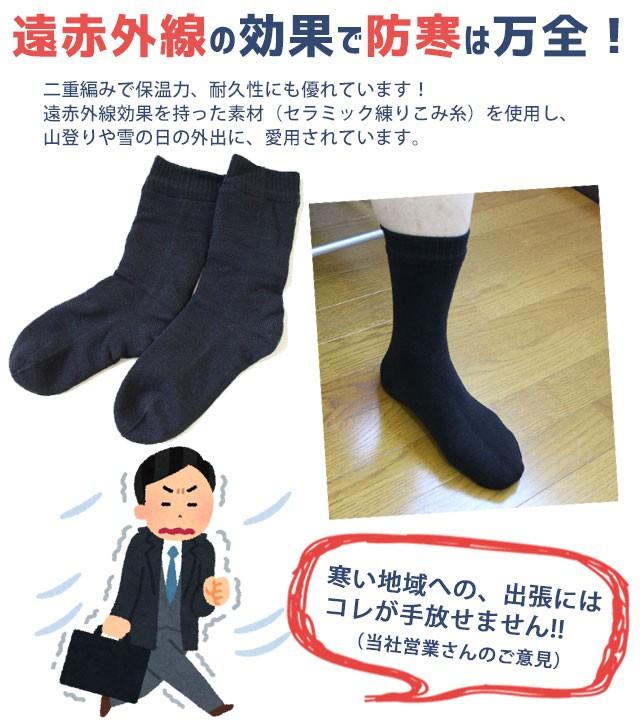 父の日 贈り物 靴下 保湿 カラー