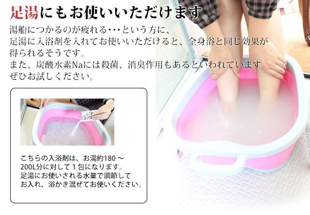 冷え性対策 足湯 タライ