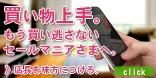 M・STAGEメルマガ無料購読する